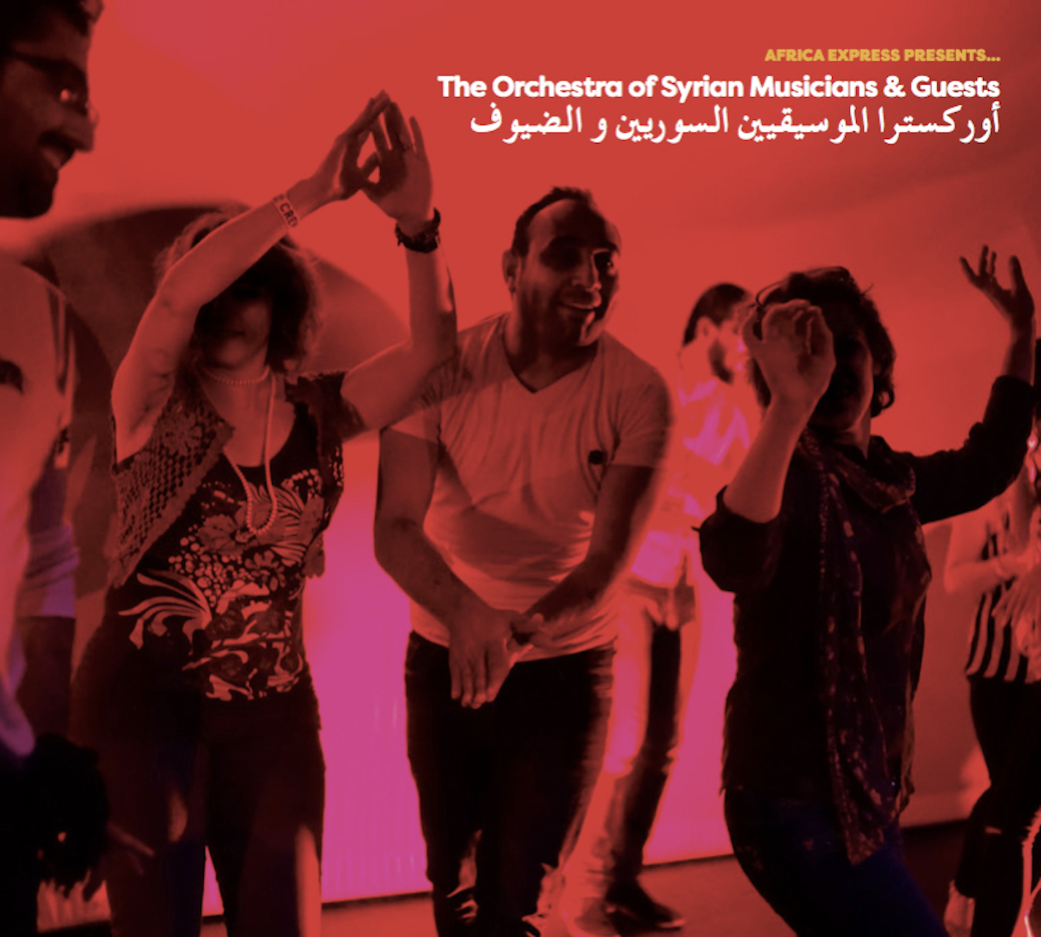 Africa Express Presents.... The Orchestra of Syrian Musicians & Guests CD - Africa Express Shop