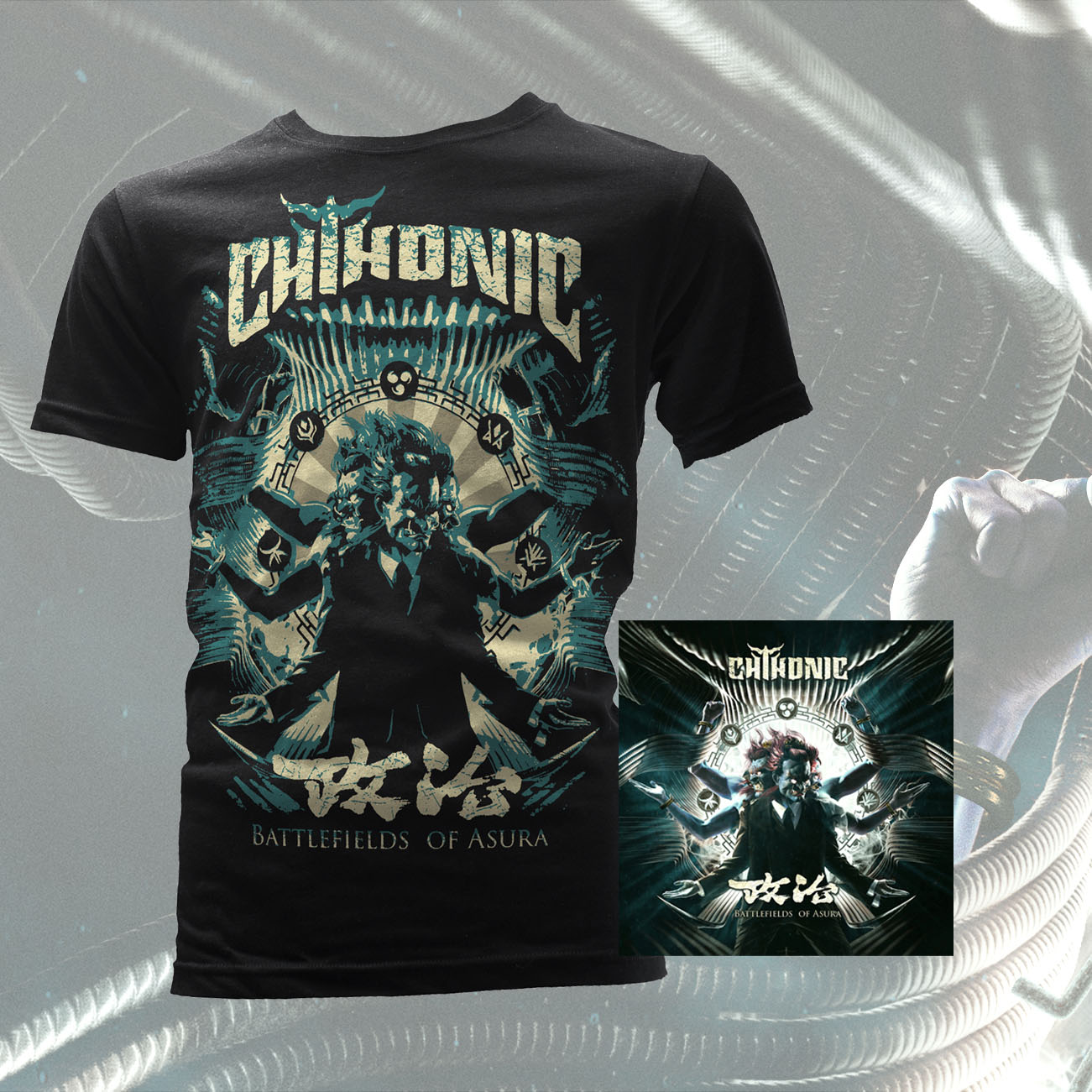 CHTHONIC - 'Battlefields of Asura' (English Version DigiPack CD) + T-Shirt Bundle - CHTHONIC